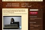 aaan-video